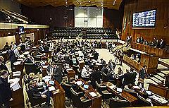 Pela Constituição, deputados têm até 30 de novembro para apreciar proposta e devolver ao Executivo